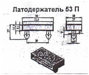 53П-1